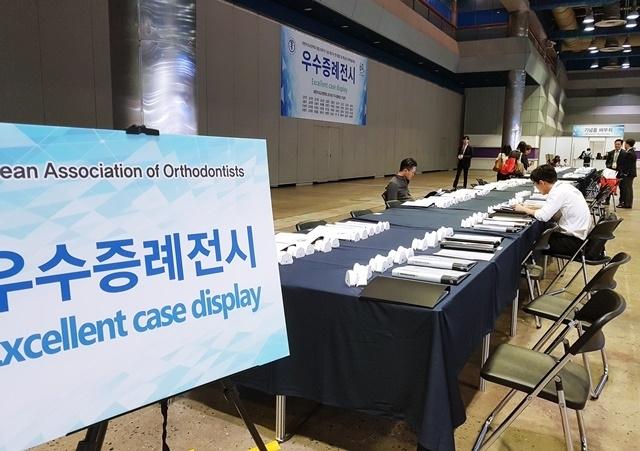 [대전치과/대전임플란트] 치과교정학회, '2019년 우수증례' 40편 발표 – 탁명현 원장, 대전 램브란트치과